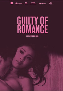 Filmplakat Guilty of Romance