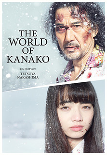 Filmplakat The World Of Kanako