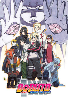 Filmplakat Boruto: Naruto The Movie