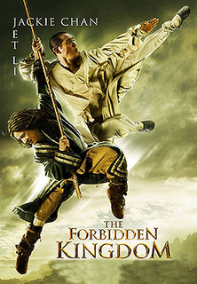 Filmplakat Forbidden Kingdom