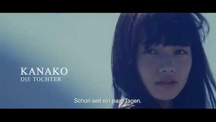 Szenenbild aus dem Film 'The World Of Kanako'